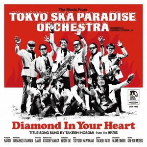 Tokyo Ska Paradise Orchestra – Diamond in Your Heart